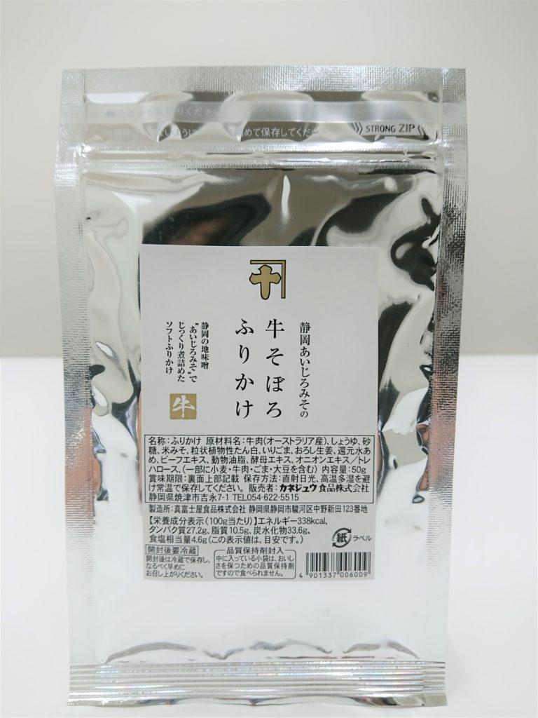 静岡あいじろみその牛そぼろふりかけの商品画像